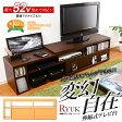 テレビ台 木製 伸縮式なら♪ 伸縮式テレビ台【Ryuk-リューク-】(TV台・AVラック)
