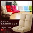 低反発座椅子 座いすなら♪ 選べる10カラー♪リクライニング低反発座椅子【Cecil-セシル-】