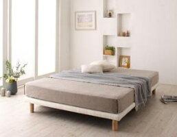 搬入・組立・簡単選べる7つの寝心地すのこ構造脚付きマットレスボトムベッドマットレスベッドフランスベッドマルチラスダブルデッキスプリングマットレス付きシングル脚15cm