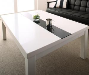 アーバンモダンデザインこたつ 省スペースタイプ VADIT SFK バディット エスエフケー こたつテーブル単品 鏡面仕上 長方形(75×105cm)