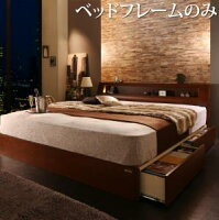 高級ウォルナット材ワイドサイズ収納ベッドFenrirフェンリルベッドフレームのみライトタイプダブル