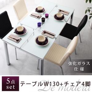 ガラスデザインダイニング【De modera】ディ・モデラ/5点セット(テーブル130+チェア4脚):ショップハナテック