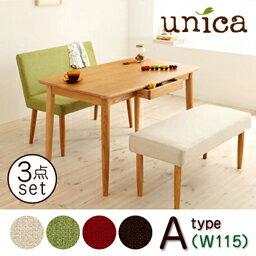天然木タモ無垢材ダイニング【unica】ユニカ/ベンチタイプ3点セットA(テーブルW115+カバーリングベンチ+ソファベンチ):ショップハナテック