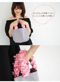 Hanatelier★悩殺フリル♪グレープハンドルのSサイズエコバッグ・トートバッグ【◎宅配便のみ】bag001