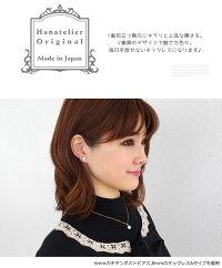 miniオパールスワロのHappyクローバーラインネックレス【メール便OK】nec062