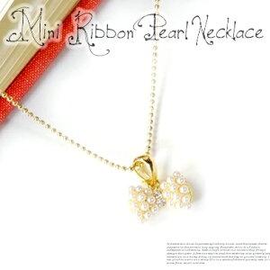華奢モチーフのネックレスはマスト★珍しい粒パールが可愛い♪粒パールfeminineフラワーの2デザ...