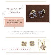 日本製しずくコットンパールのクリスタルストーン付きノンホールピアス・ノントゥルーイヤリング【メール便OK】pie006