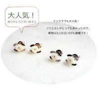 【大人気!問い合わせ殺到★】天然シェルフラワーのピンクゴールド・miniピアス【ネコポスOK】pie228