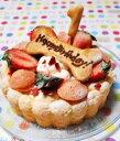 Petitムラサキ 犬用ケーキ 犬用お誕生日ケーキ ドッグケーキ わんこケーキ