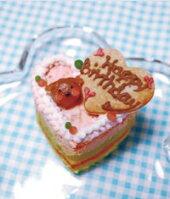 愛犬お誕生日ケーキお魚ケーキ