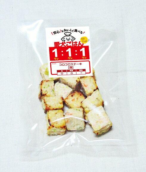 コロコロステーキ【豚肉】