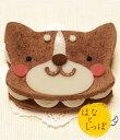 ワンバーグ発酵ケーキ 【ロングコートチワワみたいなタイプ】 1