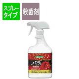 【殺菌剤】ハイポネックスフローラガードAL1000ml