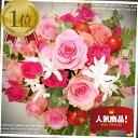 季節の花を使ったお任せアレンジメント【送料無料】【税込み】【...