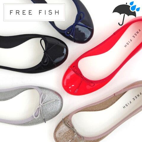 【FREE FISH フリーフィッシュ】ラウンドトゥレインパンプス【RAY BOW】レインパンプス レインシューズ 完全防水 ラバーシューズ ラバーパンプス オフィス 靴 雨 悪天候 通勤 通学【2020】【11/6/9/59】
