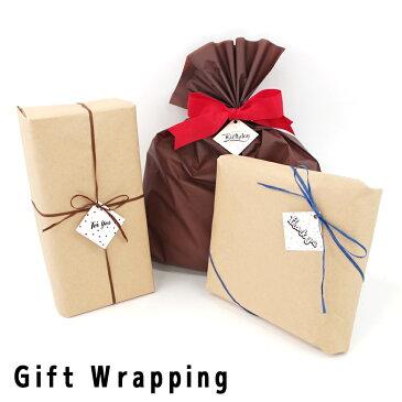 有料ギフトラッピング※ラッピングをご希望商品と一緒にご注文下さい/クリスマス/誕生日/ラッピング