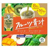 新日配薬品フルーツ青汁135g(3g×45包)