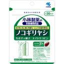 小林製薬の栄養補助食品 ノコギリヤシ 27g(450mg×60粒)【メール便】【5個セット】 (4987072053416-5)