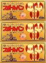 スポールバン 30本 【3個セット】 (4987235022242-3)