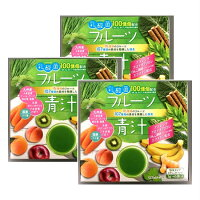 新日配薬品乳酸菌入りフルーツ青汁45包【3個セット】【お取り寄せ】(4529052003037-3)