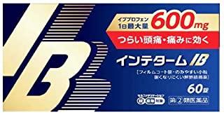 頭痛・痛み止め, 指定第二類医薬品 (2)IB 60 30 200mg