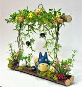 花となりのトトロ壁掛け「吊り橋トトロお引越しクロスケも一緒」ジブリグッズ造花