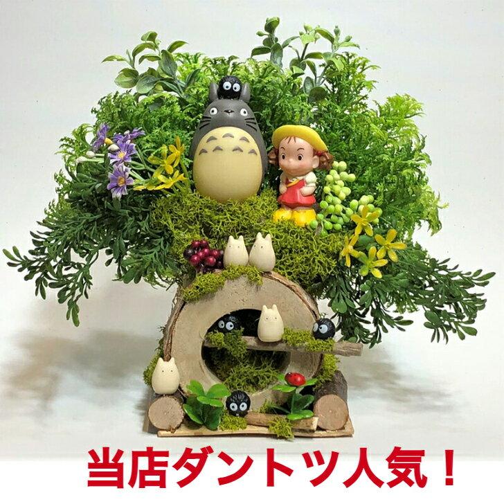 花・観葉植物, フラワーアレンジメント  2