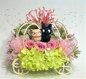 花プリザーブドフラワー魔女の宅急便スピンオフ作品「キキ&ジジのシンデレラ物語」ジブリグッズ