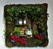 花ギフトとなりのトトロ「奥が深ーい、トトロの森フレームアレンジ」ジブリグッズ
