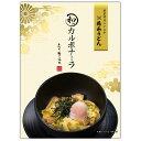 和のカルボナーラ 2食入(ご自宅用 簡易パック)(麺は別売り、うどん用カルボナーラソースだけ2食入り。お好きな麺と組み合わせて♪)