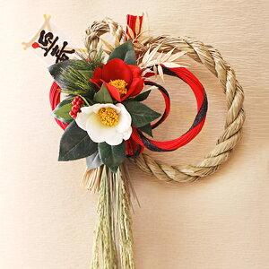 正月飾り 玄関 お正月飾り お正月リース モダン お正月飾り 紅白の正月飾り しめ飾り しめ縄