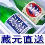 純米酒、原酒、冷酒、生酒