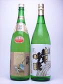花酔1800ml2本セット純米 吟醸酒 &本醸造酒