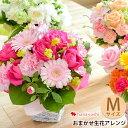 あす楽15時まで受付中 ボリュームUP!季節のおまかせ生花アレンジメン...
