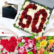 ボックス フラワー グランデ プレゼント アレンジメント ホワイト メッセージ
