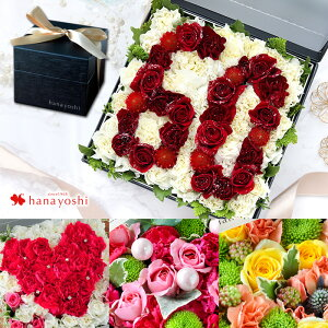 ボックス フラワー グランデ プレゼント アレンジメント バレンタイン メッセージ