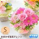 [冷蔵便]でお届け フラワーアレンジメント バラと季節の花