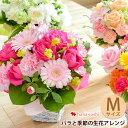 バラと季節の花 おまかせ生花アレンジ M...