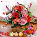 バラと季節の花 おまかせ生花アレンジ Mサイズ フラワーアレンジメント 花 ギフト お祝い 誕生日