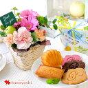 [冷蔵便]でお届け カフェ風生花アレンジメントと焼菓子のスイ...