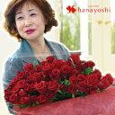 フラワーマーケット花由で買える「深紅のバラの花束 〜10本以上からお好きな本数でお作り致します 誕生日 プレゼント 母 祖母 お祝い 花 還暦祝い 花束 還暦 バレンタイン ギフト プロポーズ 彼女 薔薇の花束 結婚記念日 プレゼント 妻 定年 退職祝い 男性 父 上司」の画像です。価格は324円になります。