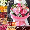 【あす楽15時まで受付中】水かえ不要 花瓶いらずの花束 その...