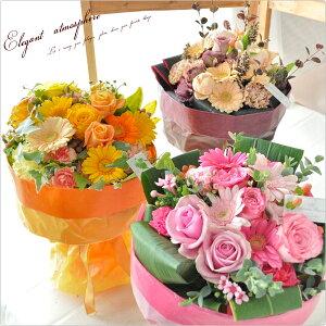 送料無料 花束 水かえ不要!花瓶いらずの花束 そのままブーケ グランデ〜ビックサイズ 誕生日プ…