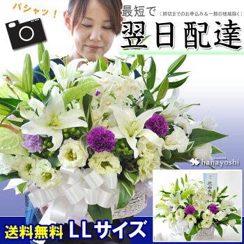 故人を偲ぶお花