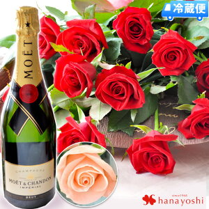 フラワーマーケット花由 バラの花束とシャンパンのセット