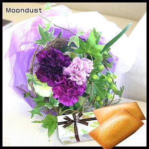 送料無料 フラワー&スイーツのギフト 花瓶付♪ブルーカーネーション ムーンダスト のクランツブ…