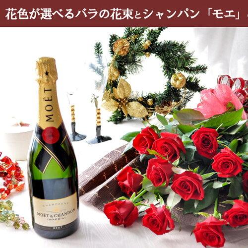 送料無料 花色が選べる1ダースのバラの花束とシャンパンのセット【バラ 花束 誕...
