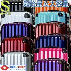 激安 即納 超軽量小型光沢仕上げ TSAロック+ONE搭載 スーツケース キャリーバック 旅行かば...