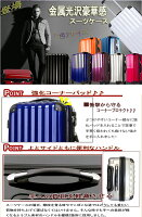 http://image.rakuten.co.jp/handcase/cabinet/03260756/03612944/img60532551.jpg