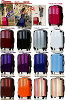 【期間限定割引】キャリーバッグ中型・超軽量軽い・Mサイズ・TSAロック搭載・旅行かばん・スーツケース・あす楽6202アウトレット新品送料無料